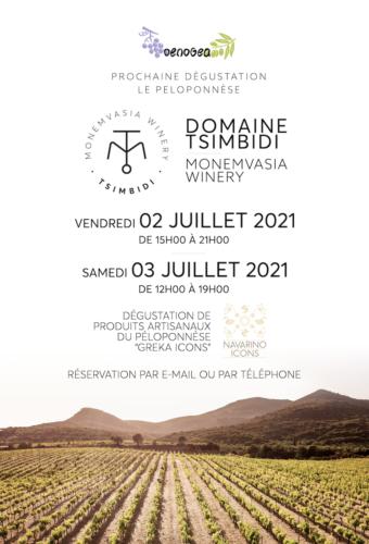 Dégustation-Juillet-2021